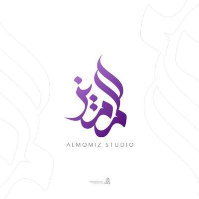 10 Calligraphy Logos by Mohammed Al Zahrani, via Behance