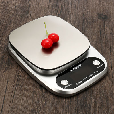 Electronic 5000g/0.1g Digital Scale Food Scales LCD Display Weight Scales NEW