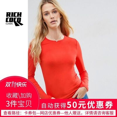 Must-have Vogue Simple Slimming One Color Fall 9/10 Sleeves Essential T-shirt Top - Bonny YZOZO Boutique Store
