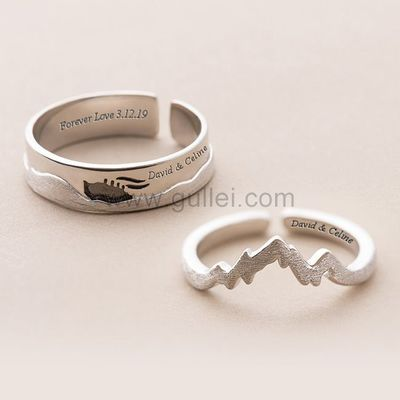 Gullei.com Personalized Couple Rings Christmas Gift (Adjustable Size)