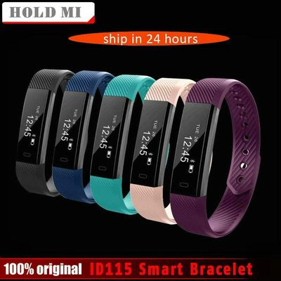 ID115 Smart Bracelet Fitness Tracker Step Counter Activity Monitor Band Alarm Clock Vibration Wristband for IOS Android phone $24.99
