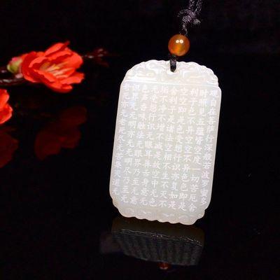 Hotan Jade Pendant- Heart Sutra necklace -Buddhist jewelry-buddhist amulet-women jewelry-amulet pendant