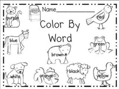 Color by Word With Brown Bear