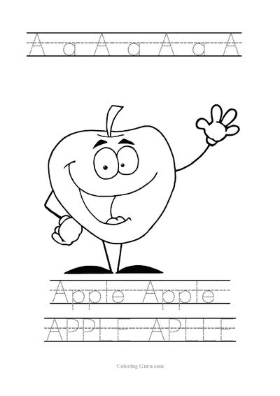 photo relating to Free Printable Apple Worksheets referred to as Tracing apple worksheets for preschool / No cost Printable
