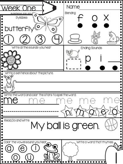 printable kindergarten reading comprehension worksheets MEMEs