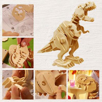 3D Wooden Craft Kit Puzzle Walking Dinosaur $59.80