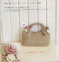 Free Crochet Purse Pattern...translator.