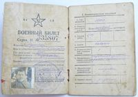Civil War Participant Red Army Soldier Document ID Military RKKA Book $20.00