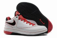 Clearance Newest Nike Air Max LeBron Ambassador Point 5 Sneakers Online For Men in 72682 - $94.99