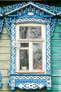 Window in Vladimir, Russia