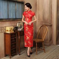 Price: $35.80 | Product: Rayon Cheongsam Qipao Handmade Button Summer Short Sleeve Novelty Long Dress | Visit our online store https://ladiesgents.ca