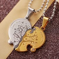 Gullei.com 2PCS Custom Engraved Connecting Hearts Jewelry Gift