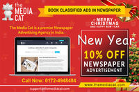 Are you looking for the best advertising agency to book your Classified Ads in Newspaper at the lowest cost? Well, you should take a closer look at the features of TheMediaCat ad agency. They provide newspaper advertising service in all over India. Christ...