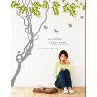 It Is Sheer Paradise To Relax In The Sun Wisteria Wall Decals