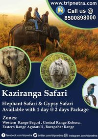 Kaziranga National Park is Located in Assam State ,India.It is the one of the best wildlife Tourisim place.Kaziranga National Park Entry Timings,