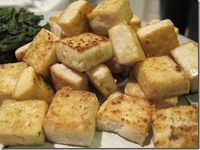 How to Cook a Delicious Tofu *Bland but I expected that. I am not a fan of tofu's texture so I tried this recipe to get the texture more firm. It worked and I will be using this method to make basic tofu to add to other recipes. GRADE: A