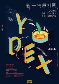 Yodex 2014 Pitch YOUNG ORGANISM on Behance