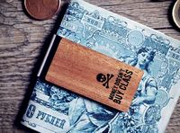 Handcrafted wood money clip - Money doesn't buy class quote. $23.00