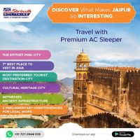 Discover what makes Jaipur so Interesting. 