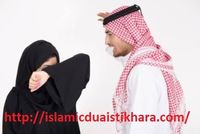 If you are not happy from your husband and you want to get divorce through Divorce Lene Ka Powerful Istikhara then consult our specialist astrologer Molvi Raqim Khan Ji and get Strong And Powerful Istikhara Dua for husband to divorce. For more info visit ...