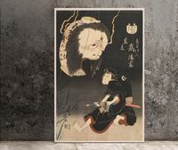 Japanese Print Warrior with Odd Ghost Poster (No Frame) $20.00