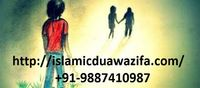 If you are looking for Mohabbat Me Deewana karne ka Amal, Dua And Wazifa then consult our specialist astrologer Molvi Wahid Ali Khan Ji and get Mohabbat Me Deewana karne ka Amal, Dua And Wazifa. For more info Visit @ http://islamicduawazifa.com/mohabbat-m...