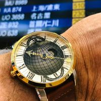 Xeric Atlasphere GMT