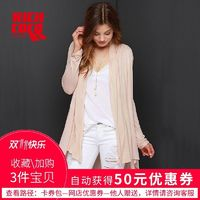 Vogue Student Style Jersey Fall Casual 9/10 Sleeves Cardigan Coat - Bonny YZOZO Boutique Store