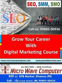 https://microwavecomputer.com/