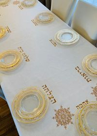 Gold Brachot Tablecloth. Original design by Broderies de France. Shabbat Tablecloth $93.31