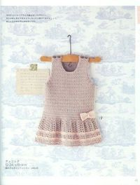 Warm Kindergarten Dress free crochet graph pattern