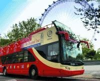 the Original London Sightseeing Tour - 48 Hour The Original London Sightseeing Tour Tickets Only 18 - Book the Hop-on Hop-off service Online Now and get a free River Cruise. http://www.comparestoreprices.co.uk/experiences/the-original-london-sightseeing-t...
