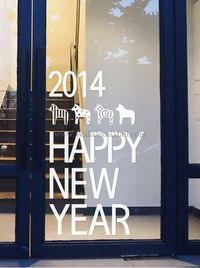 Happy New Year For Horse Wall Decals