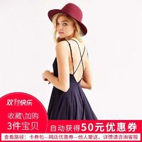 Sexy Open Back Slimming V-neck High Waisted Crossed Straps Chiffon Strappy Top Dress - Bonny YZOZO Boutique Store