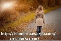 Your Husband Leave you and Stay with another Lady? Do you want to Your Husband Come Back and Stay with You Then Consult World's Famous Astrologer Molvi Wahid Ali Khan Ji and Get Strong Wazifa For Husband Come Back at Home. Visit here For Wazifa @ ht...
