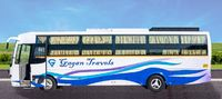 Cancellation Policy, Bus Ticket Cancellation - Gagan Travels