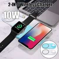 2 In 1 10W Wireless Charger Phone Charger Watch Charger Fast Charging for Qi-enabled Smart Phone for iPhone for Samsung Xiaomi Apple Watch Series