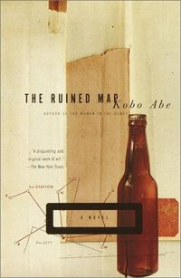 BOOK COVER DESIGNED BY JOHN GALL