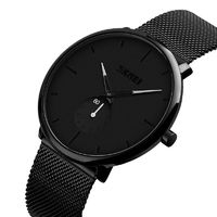 SKMEI 9185 Ultra Thin Simple Casual Style Men Wrist Watch Mesh Stainless Steel Strap Quartz Watch