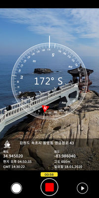 GPS Map camera app for geotagging location on photos ...  Download link:https://bit.ly/2YlA5dO