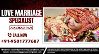 Love marriage expert Pandit ji has made provision for problems arising from the love marriage arrangement. Some friends are experiencing love and marriage issues, many people are exposed, but now if you had time to talk about your marriage and not worry....