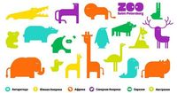 The new zoo in Saint Petersburg is a brand new approach to communication with animals.