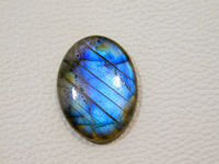 33x24x6 MM Approx New Arrival Natural Blue Labradorite Cabochon 40.00 Cts Labradorite Jewelry Labradorite Wire Wrapped Labradorite Pendent $24.98