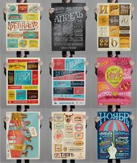 Movie schedules by Olga Vasik, via Behance