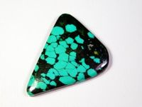 41.00 Cts 100% Rare ! Natural Mountain Tibetan Turquoise Cabochon Turquoise Loose Gemstone 41x30x5 MM Approx Fancy Shape For Making Jewelry $31.34