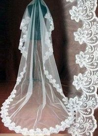 CATHEDRAL WEDDING VEILS white or ivory lace veil Length 110 inches 2013 Free shipping on Etsy, $26.00