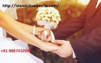 If you Love Someone and want to marriage with your lover but your parents or lover not agree for marriage then you can consult our Paak Islamic astrologer Molvi Wahid Ali Khan Ji and get Strong Wazifa for love marriage within one Week. This Successful waz...