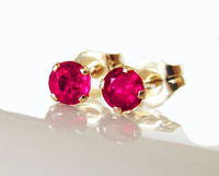 Ruby Stud Earrings 3 mm Studs Gemstone 14K Yellow or White Gold Earrings Wedding Jewelry Anniversary Gift $304.75