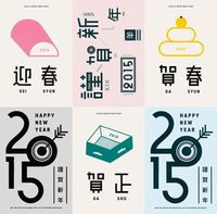 New Year's Card 2015 Sale at Aflo mall©GRAPHITICA