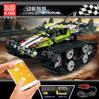 Mould King DIY Smart RC Robot Car Programmable Block Building Bluetooth APP/2.4G Stick Control Assembled Robot Car Toy